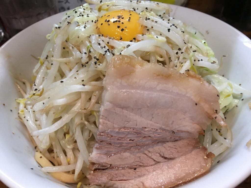 麺処WATARU