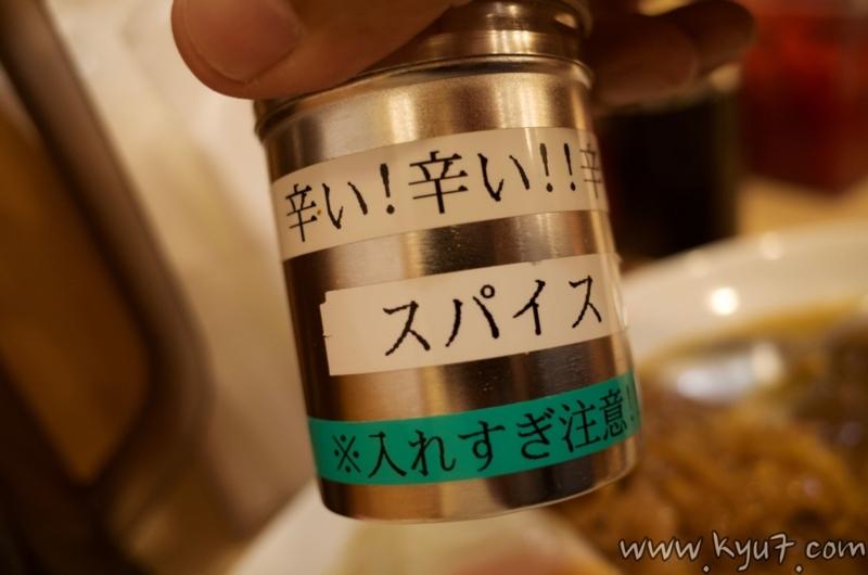 f:id:kyu_com:20170616160158j:plain