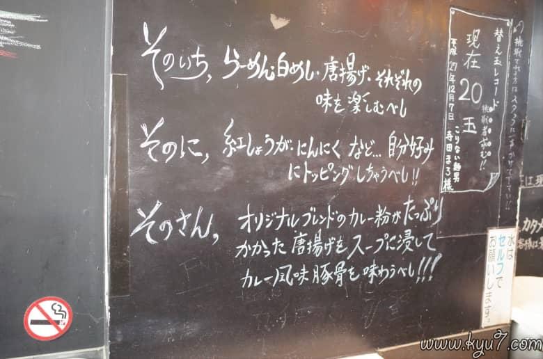 f:id:kyu_com:20170914203919j:plain