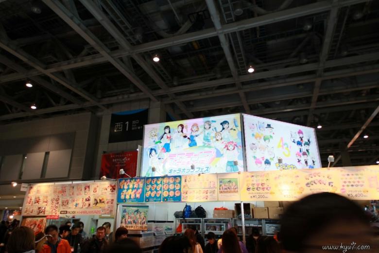 f:id:kyu_com:20171230210157j:plain