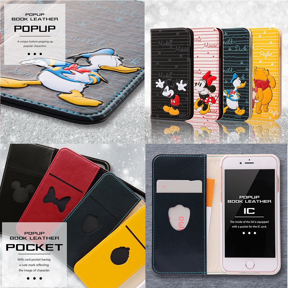 27d16df5a1 iPhone 7/iPhone 7 Plusオシャレなディズニー 手帳型ケースまとめ – Lurecrew