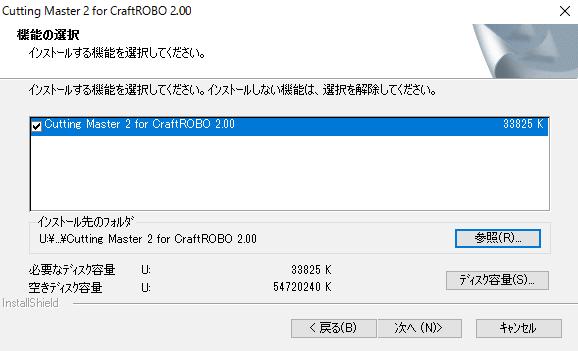 f:id:lurecrew:20161102112114p:plain