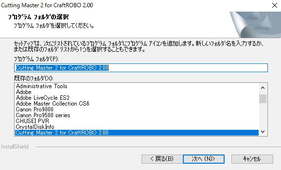 f:id:lurecrew:20161102112115p:plain