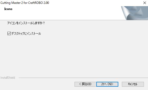 f:id:lurecrew:20161102112116p:plain