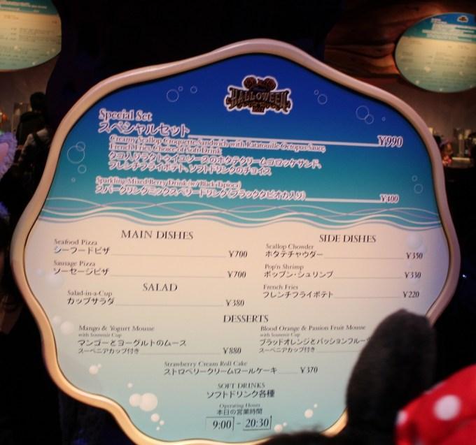 f:id:machitotabi:20171007212453j:plain