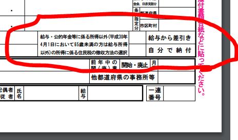 f:id:masaki709:20180212185111p:plain