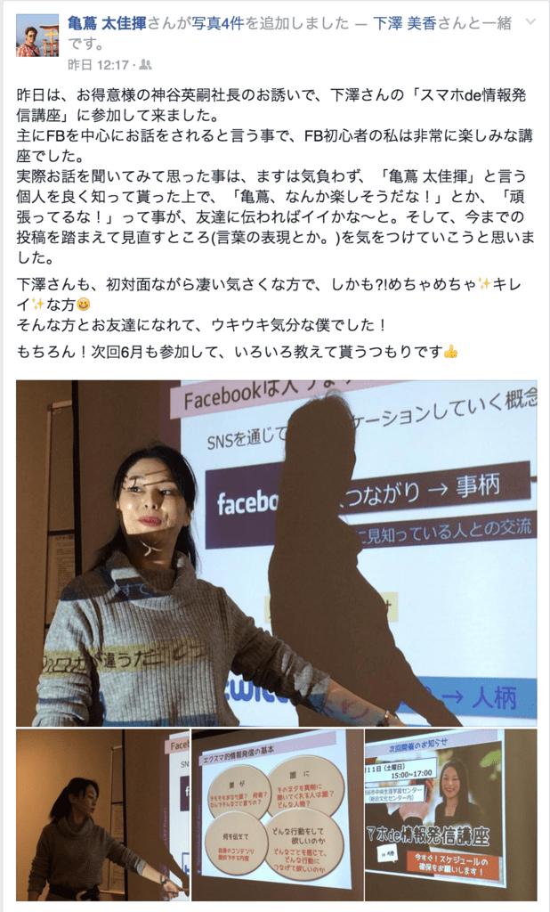 f:id:mika-shimosawa:20160319132645p:plain