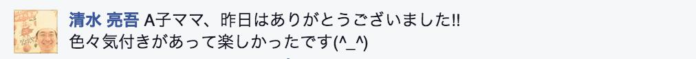 f:id:mika-shimosawa:20160319132846p:plain