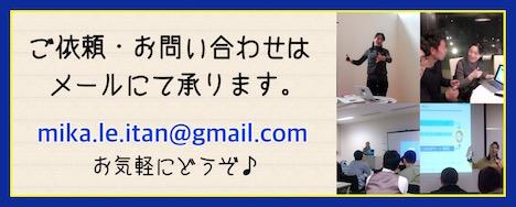 f:id:mika-shimosawa:20160407213631j:plain