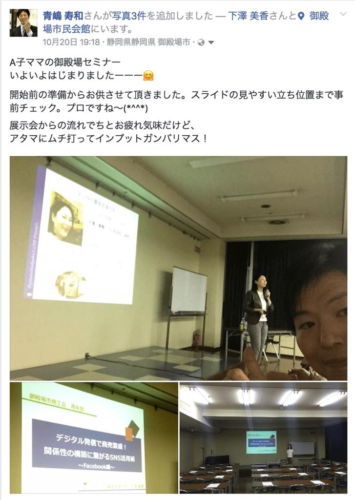 f:id:mika-shimosawa:20161022174713p:plain