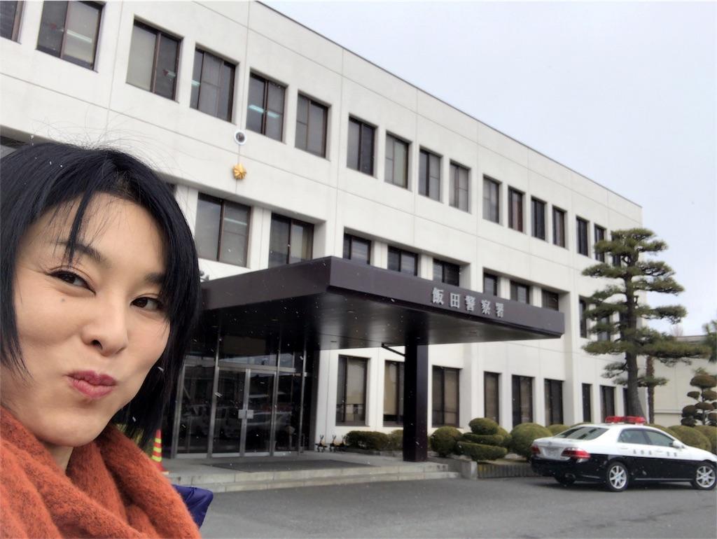 f:id:mika-shimosawa:20170112223018j:image