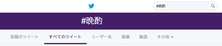 f:id:mika-shimosawa:20170124195211p:plain