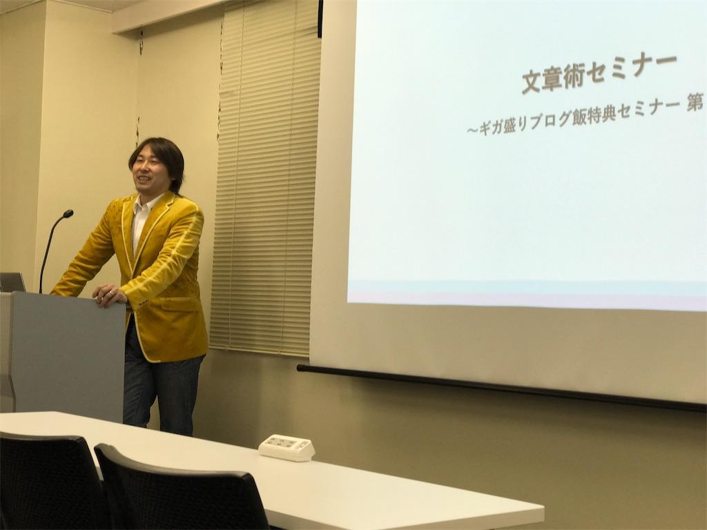 f:id:mika-shimosawa:20170227112223j:image
