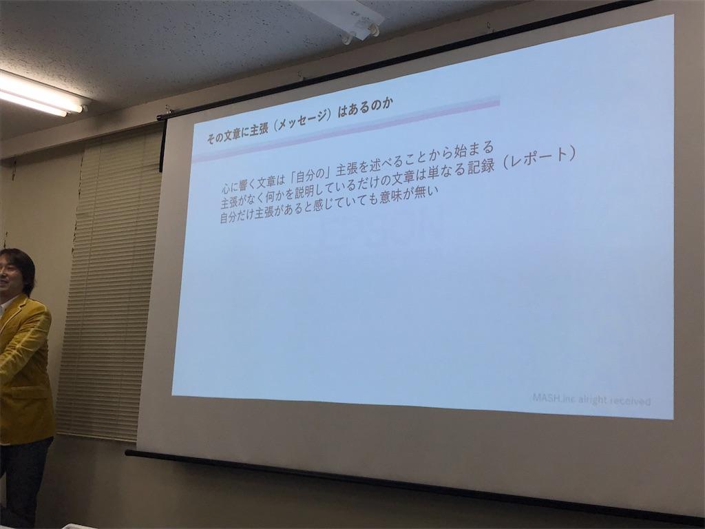 f:id:mika-shimosawa:20170227113232j:image