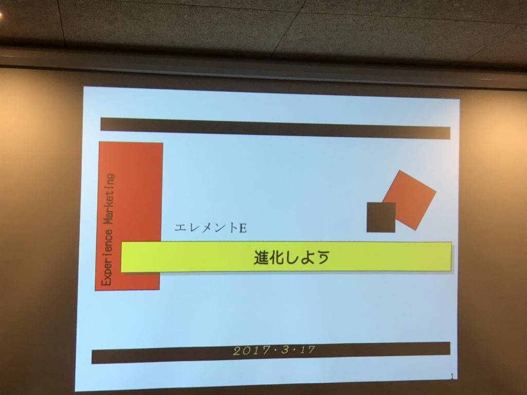 f:id:mika-shimosawa:20170317150559j:plain