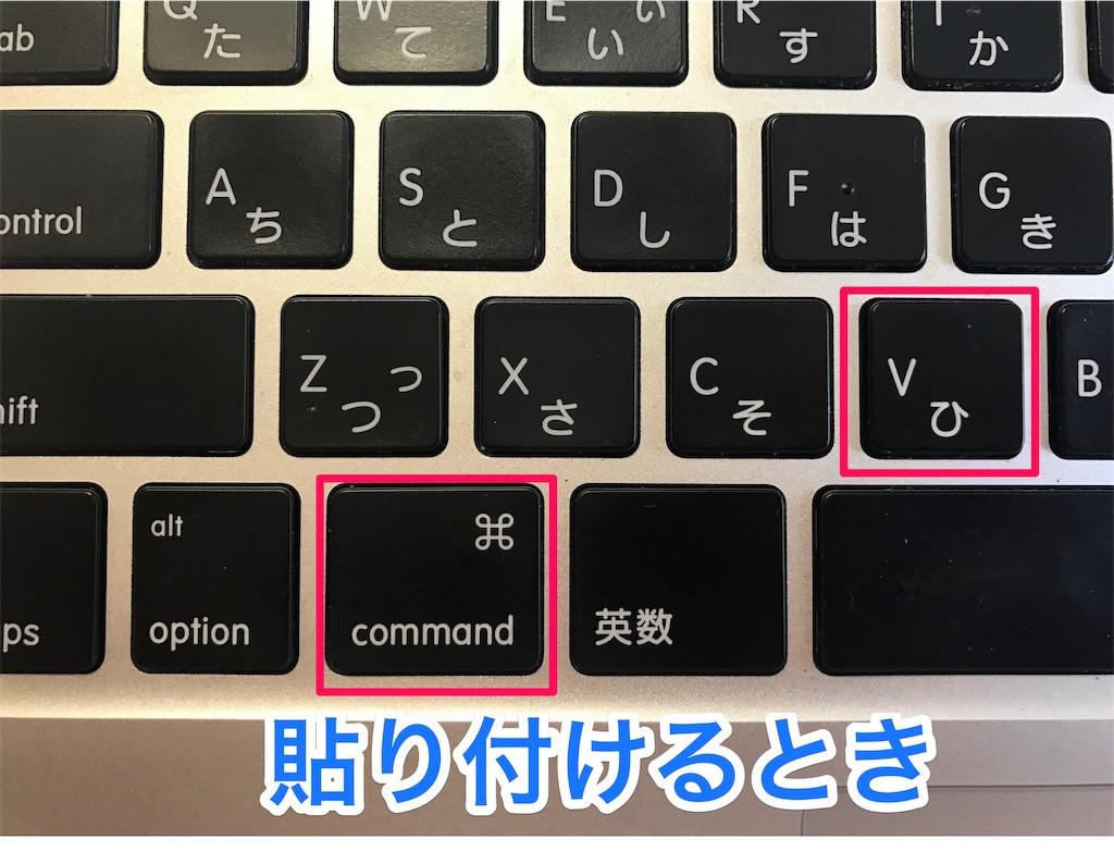 f:id:mika-shimosawa:20170405105353j:image