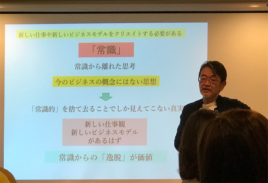 f:id:mika-shimosawa:20170408110321j:plain