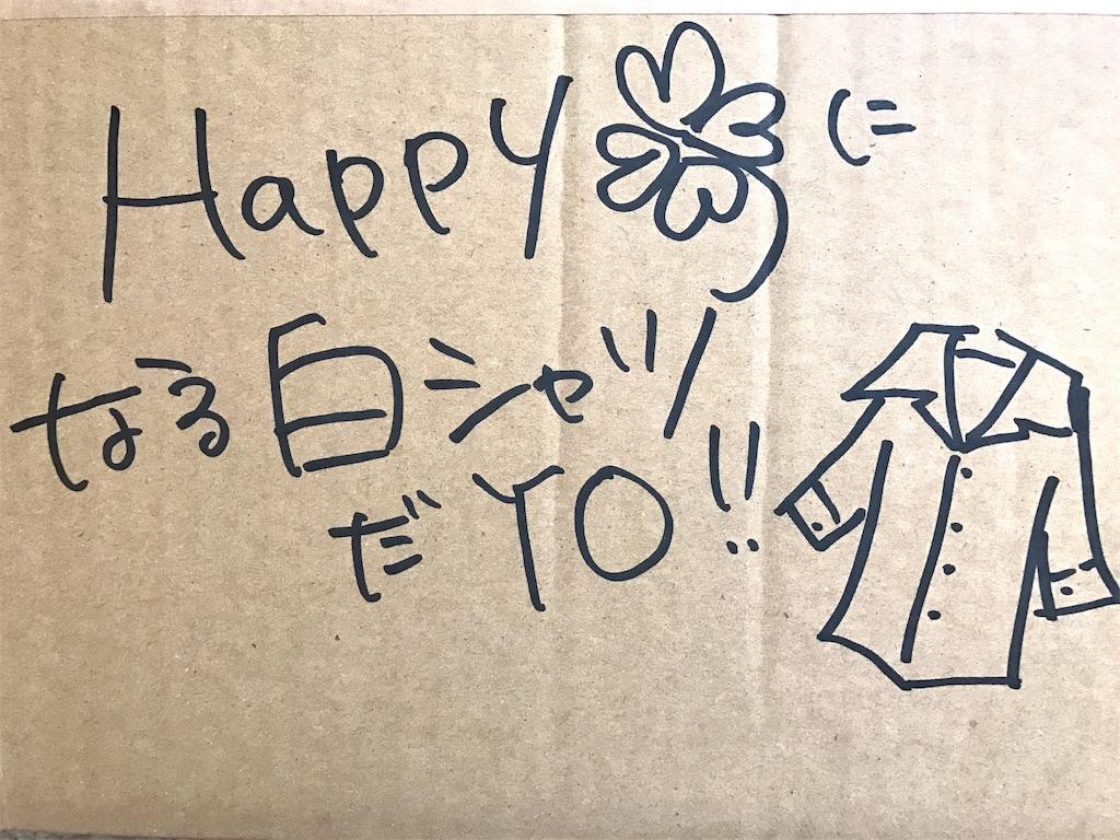 f:id:mika-shimosawa:20170418222943j:image
