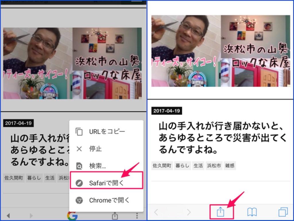 f:id:mika-shimosawa:20170420095058j:image