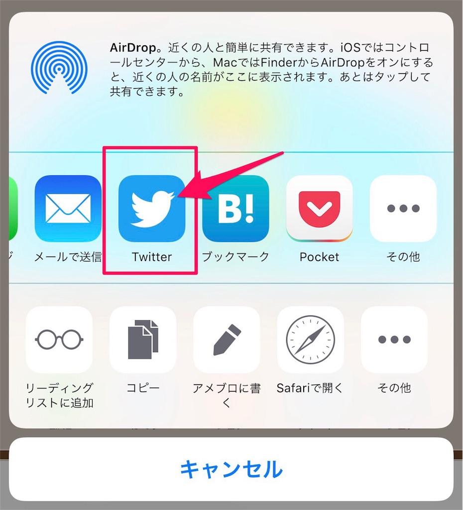 f:id:mika-shimosawa:20170421153055j:image
