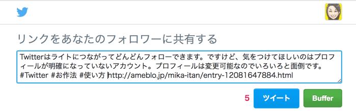 f:id:mika-shimosawa:20170421161813p:plain