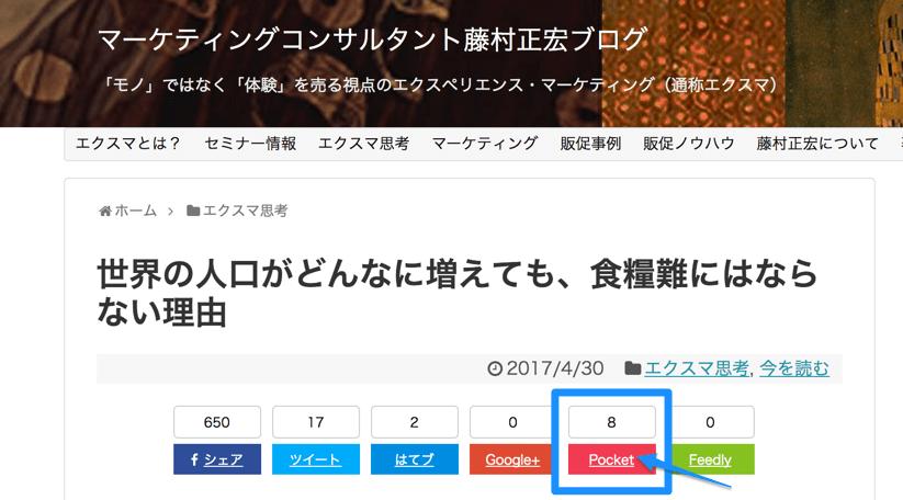 f:id:mika-shimosawa:20170501205542p:plain