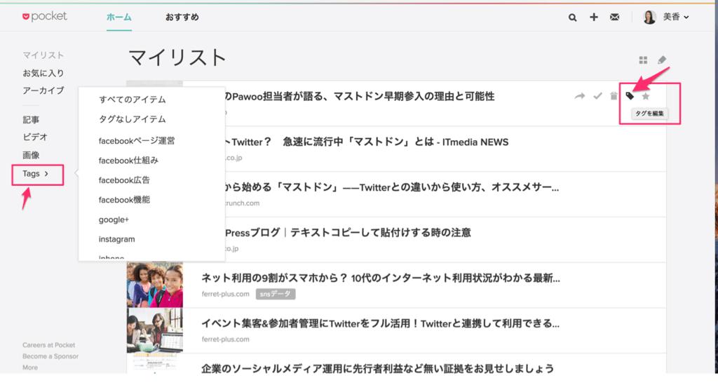 f:id:mika-shimosawa:20170501211850p:plain