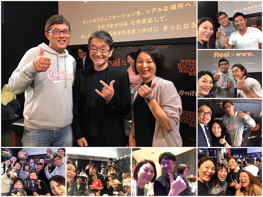 f:id:mika-shimosawa:20170516190939j:image