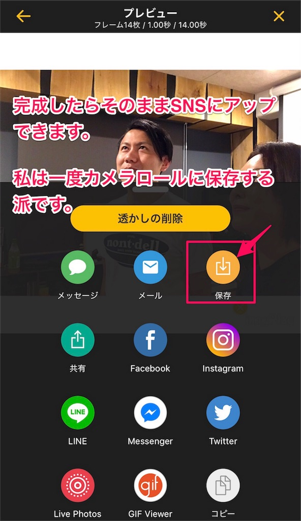 f:id:mika-shimosawa:20170525192332j:image