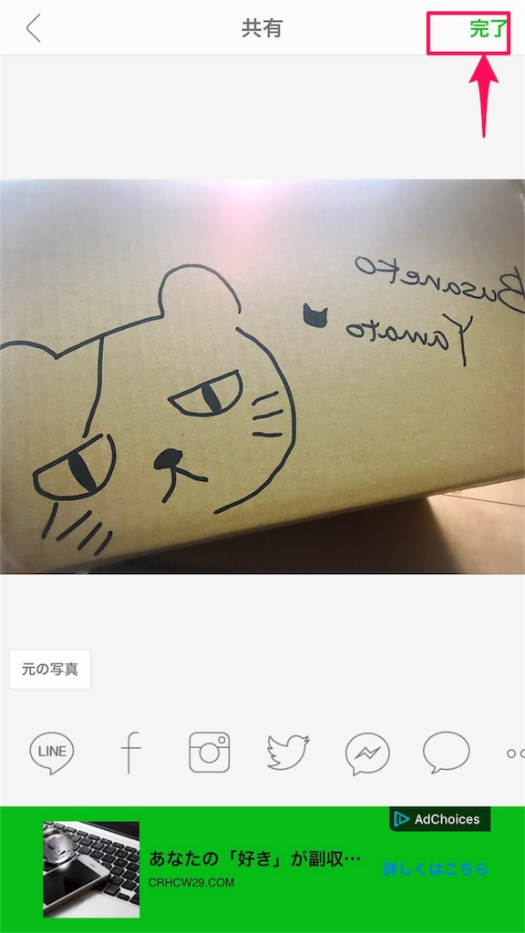 f:id:mika-shimosawa:20170528100659j:plain