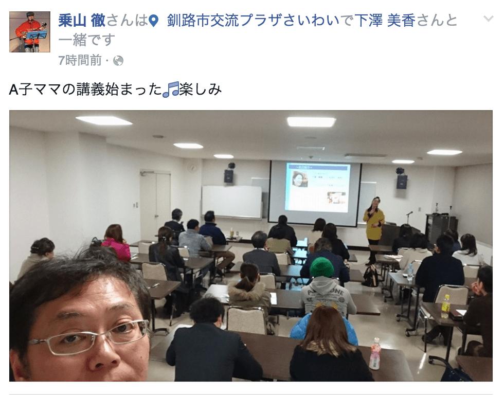 f:id:mika-shimosawa:20170529140959p:plain