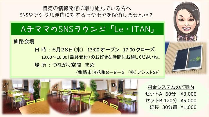 f:id:mika-shimosawa:20170529142623j:plain