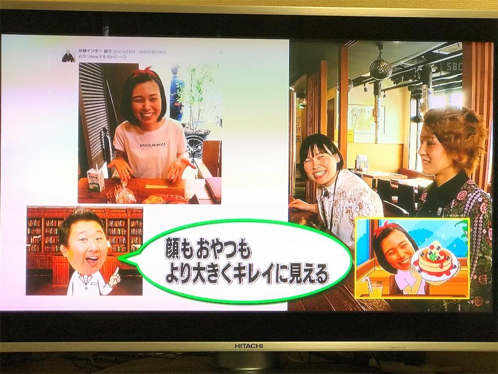 f:id:mika-shimosawa:20170601162434j:image