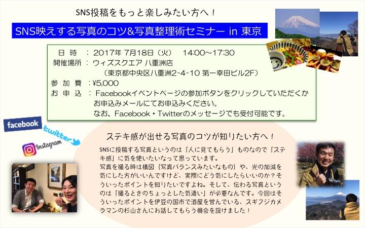 f:id:mika-shimosawa:20170602170637j:plain