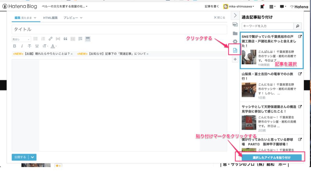 f:id:mika-shimosawa:20170621105842p:plain