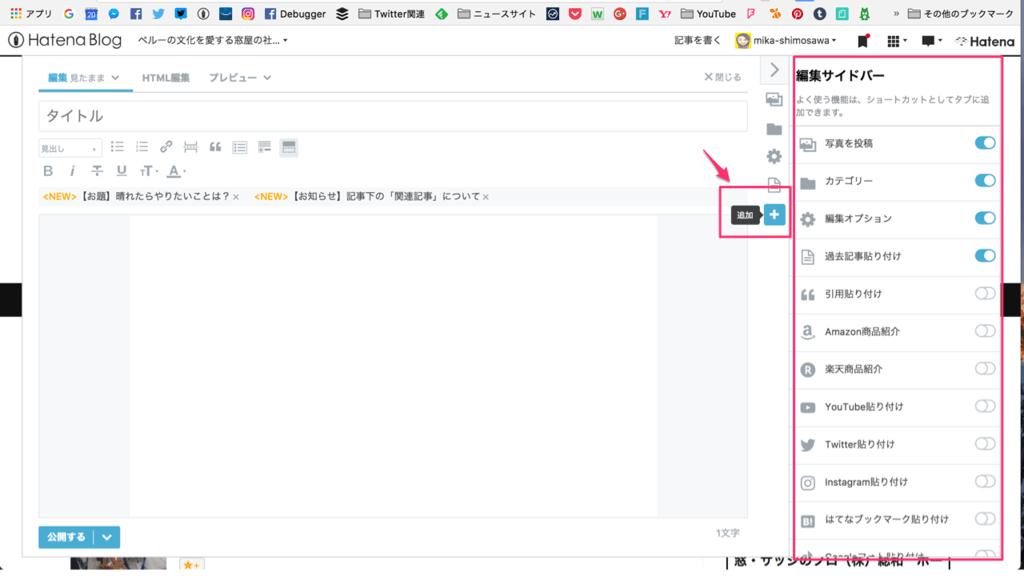 f:id:mika-shimosawa:20170621110141p:plain