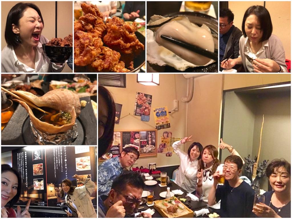 f:id:mika-shimosawa:20170630201313j:image