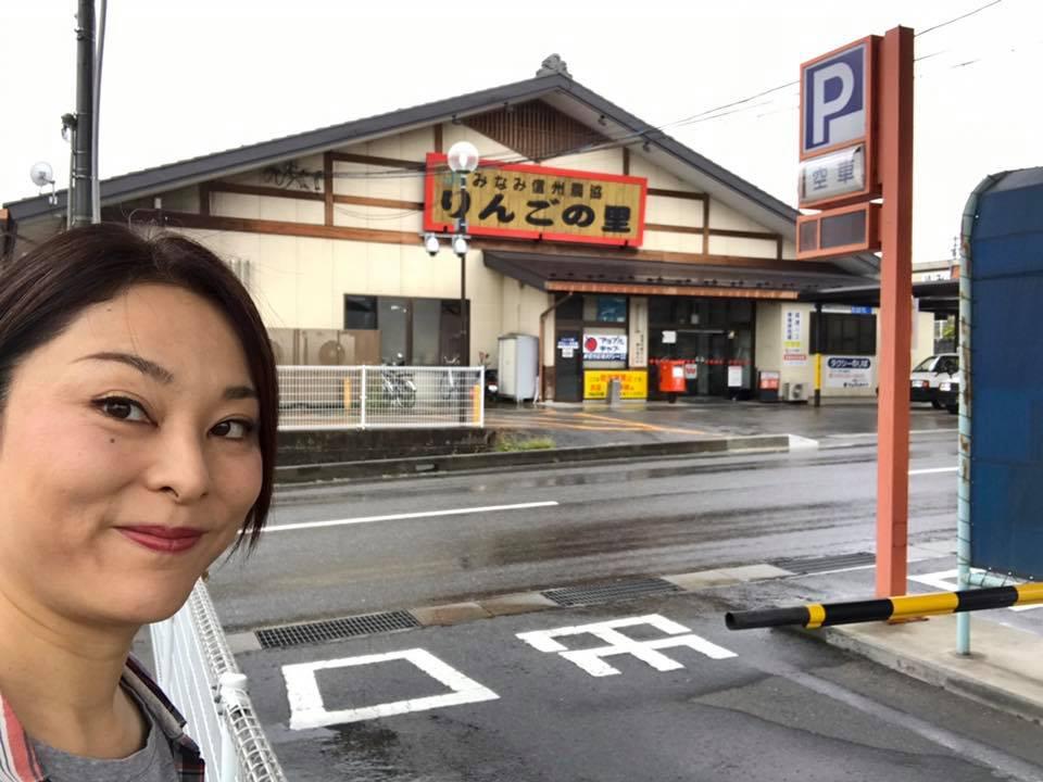 f:id:mika-shimosawa:20170807194220j:plain