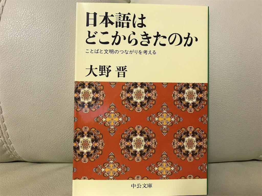 f:id:mika-shimosawa:20170819141016j:image