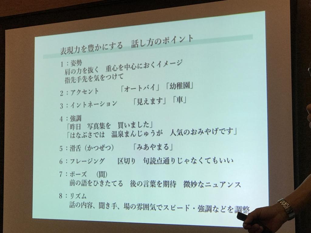 f:id:mika-shimosawa:20170913115843j:plain