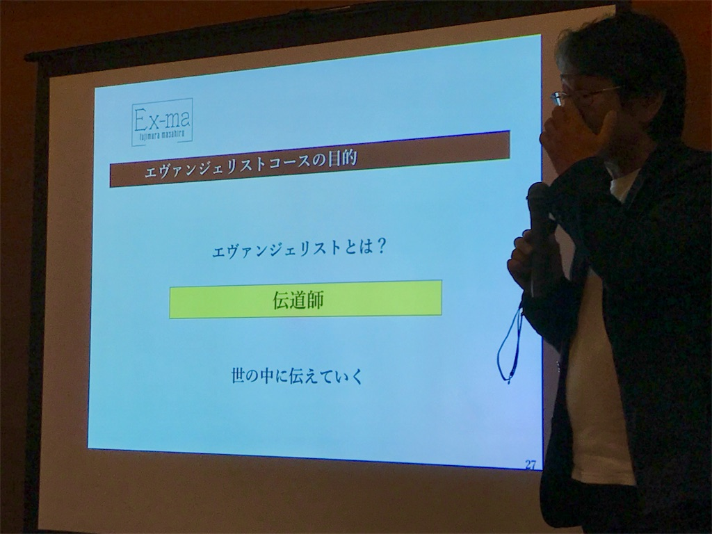 f:id:mika-shimosawa:20170916143322j:image