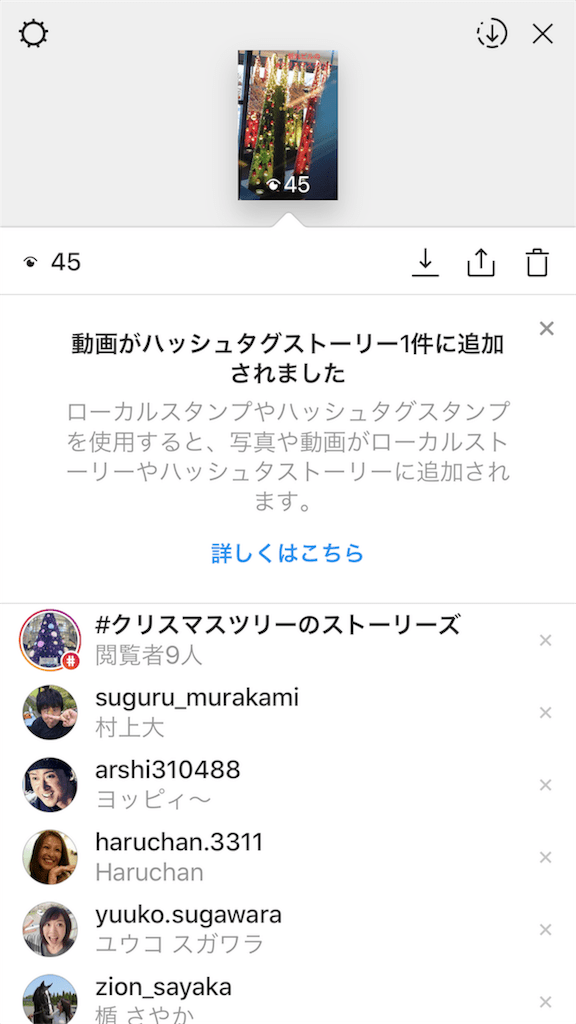 f:id:mika-shimosawa:20171214165118p:plain