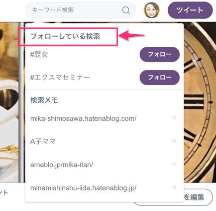 f:id:mika-shimosawa:20171214173350p:plain