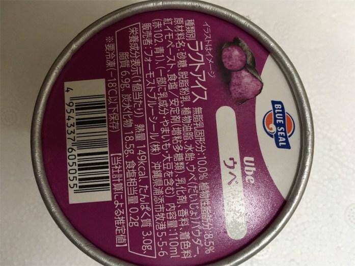 f:id:milk78:20170108161201j:image