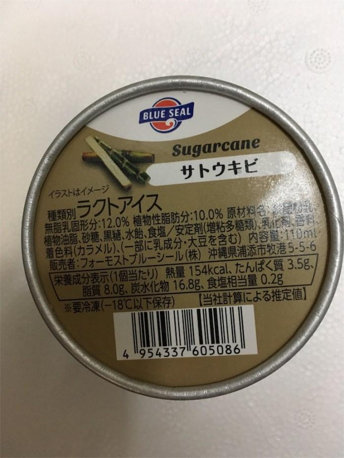 f:id:milk78:20170108161302j:image