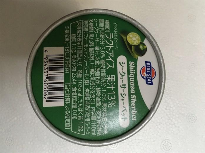 f:id:milk78:20170108161411j:image