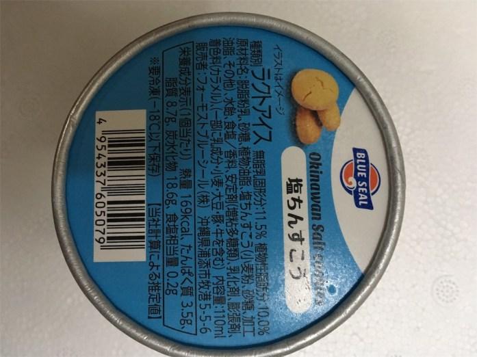f:id:milk78:20170108161444j:image