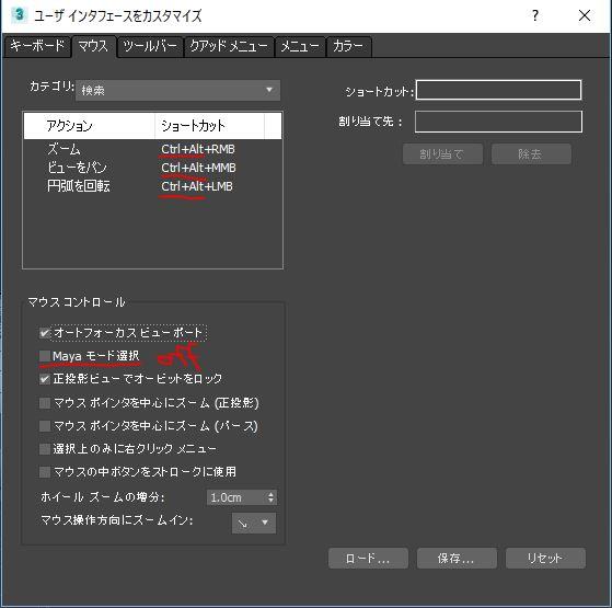 f:id:min0124:20161109231631j:plain