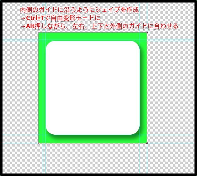 f:id:min0124:20170404235421p:plain