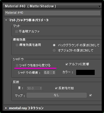 f:id:min0124:20170525081712p:plain